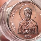 Gem Unc Roll (40) Nagorno-Karabakh 2004 Dram~Saint Gregory~Awesome~Free Shipping