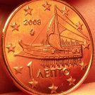 Gem Unc Greece 2008 1 Euro Cent~Ancient Athenian Trireme~Minted In Athens~Fr/Shi