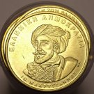 Gem Unc Roll (20) Greece Large 1994 50 Drachmes~Marygiannis~150th Anniversary~FS