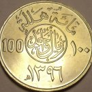 Rare Gem Unc Saudi Arabia AH1396 (1976) 100 Halala~Only 250k Minted~Free Ship