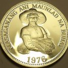 Rare Silver Proof Philippines 1976 F.A.O 25 Piso~Only 9,981 Minted~Free Shipping