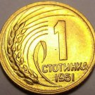 Rare Gem Unc Bulgaria1951 Stotinka~1st Year Ever Minted~Free Shipping