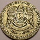 Large Silver Syria AH1969 (1950) Lira~Only Year Ever Minted~Free Shipping