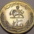 Rare Gem Unc Iran SH1348 (1969) F.A.O. 10 Rials~Only 150,000 Minted~Free Ship