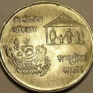 Unc Silver Nepal 1974  F.A.O. 10 Rupees~Only 39,000 Minted~Free Shipping