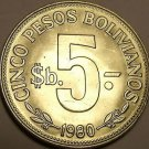 Huge Gem Unc Bolivia 1980 5 Peso Bolivanos~Last Year~Metal Rotation~Free Ship