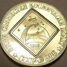 Large Proof Bulgaria 1988 2 Leva~Soviet-Bulgarian Space Flight~300k Minted~Fr/Sh