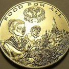 Gem Unc Lao 1995 F.A.O. Issue 1,200 Kip~Incredible Details~Harvesting Rice~Fr/Sh