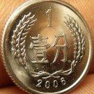 Gem Unc China 2006 1 Fen~National Emblem~Wreath~Free Shipping