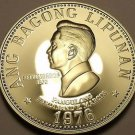 Rare Proof Philippines 1976 5 Piso~Only 9,981 Minted~Ferninand E. Marcos~Free Sh
