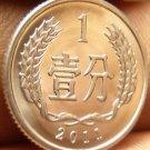 Gem Unc China 2011 1 Fen~National Emblem~Wreath~Free Shipping
