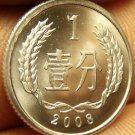 Gem Unc China 2008 1 Fen~National Emblem~Wreath~Free Shipping
