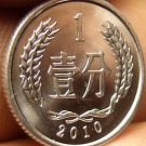 Gem Unc China 2010 1 Fen~National Emblem~Wreath~Free Shipping