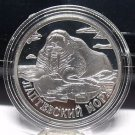 Fantasy Silver-Plated Proof Russia 1998 Rouble~Lavtev Walrus~Free Shipping