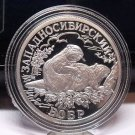 Fantasy Silver-Plated Proof Russia 2001 Rouble~Beavers~~Free Shipping