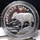 Fantasy Silver-Plated Proof Russia 2002 Rouble~Chinese Goral~Free Shipping