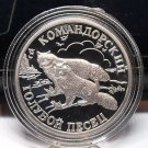 Fantasy Silver-Plated Proof Russia 2003 Rouble~Arctic Foxes~Free Shipping