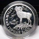 Fantasy Silver-Plated Proof Russia 2001 Rouble~Altai Argalia Sheep~Free Shipping