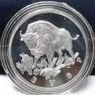 Fantasy Silver-Plated Proof Russia 1997 Rouble~European Bison~Free Shipping