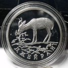 Fantasy Silver-Plated Proof Russia 1997 Rouble~Goitered Mongolian Gazelle~Fr/Shi