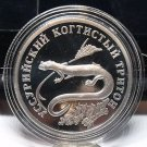 Fantasy Silver-Plated Proof Russia 2006 Rouble~Ussury Clawed Newt~Free Shipping