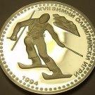 Rare Silver Proof Bulgaria 1992 50 Leva~52,390 Minted~Downhill Skier~Free Ship