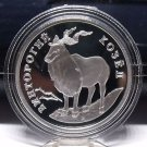 Fantasy Silver-Plated Proof Russia 1993 Rouble~Mountain Goat~Free Shipping