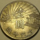 Chinese Fantasy Issue Huge 39.1mm Medallion~Pagoda~Free Shipping