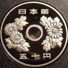 Gem Cameo Proof Japan Year 4 (1992) 50 Yen~Chrysanthemum Blossoms~Free Shipping