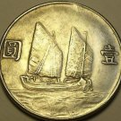 Chinese Fantasy Issue Huge 39.1mm Medallion~Junk Boat Sailing Ship~Free Shipping