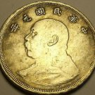 Chinese Fantasy Issue Huge 45mm Medallion~Fat Man Dollar~Free Shipping