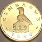 Rare Proof Zimbabwe 1980 Cent~Bird Statue~Flame Lily Leaves~15,000 Minted~Fr/Shi