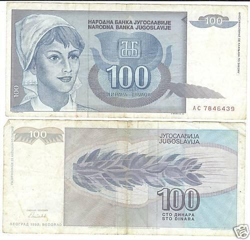 YUGOSLOVIA 100 DINARA HIGH DENOMINATION NOTE<BLUE>FR/SH