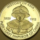 Gem Cameo Proof Cook Islands 2005 Dollar~Puyi~The Last Emperor Of China~Free Shi