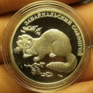 Fantasy Silver-Plated Proof Russia 2012 2 Roubles~Alpine Weasel~Free Shipping