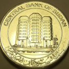 Gem Unc Bi-Metal South Sudan 2011 Pound~Central Bank Building~Free Shipping