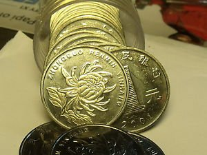 Gem Unc Roll (20) China 2001 1 Won~Chrysanthemum~Edge Incription~Free Shipping