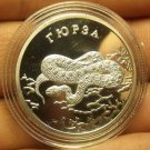 Fantasy Silver-Plated Proof Russia 2010 2 Roubles~Gjursa Snake~Free Shipping