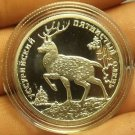 Fantasy Silver-Plated Proof Russia 2010 2 Roubles~Sika Deer~Free Shipping