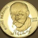 Cameo Proof Russia 1990 Rouble~125th Anniversary - Birth of Janis Rainis~Fr/Shi