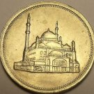 Egypt 1984 10 Paistres Unc~Mohammad Ali Mosque~Free Shipping*
