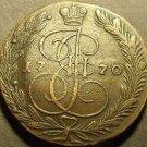 Russia 1770-EM 5 Kopeks~Catherine II~Minted In Ekaterinburg~Free Shipping