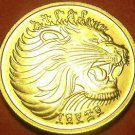Ethiopia EE1969 (1977) 25 Cents Unc~Excellent~Only Year Ever~Lion Coin~Fr/Ship