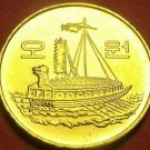 South Korea 5 Won 1983 Gem Bu~Iron Clad Turtle Boat~1st Year~Free Shipping