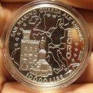 San Marino 1996 10,000 Lire Silver Proof~Guarda All Europa~Parliament Building~