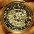 Malta 1993 5 Liri 10 Ecu Silver Proof~Defence Of Christian Europe~35k Minted~F/S