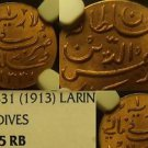 Maldives AH-1331 (1913) Larin NGC MS-65 RB~Highest In The World POP#1~Free Ship