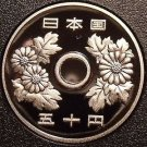 Gem Cameo Proof Japan Year 17 (2005) 50 Yen~Chrysanthemum Blossoms~Free Shipping