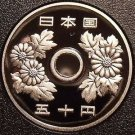 Gem Cameo Proof Japan Year 3 (1991) 50 Yen~Chrysanthemum Blossoms~Free Shipping