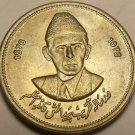 Pakistan 1976 50 Paisa Unc~100th Anniversary Of Birth Of Mohammad Ali Jinnah~F/S